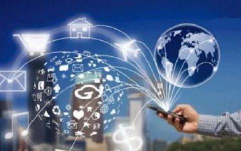 苏州的企业申报高新技术企业,拥有技术性收入了吗?