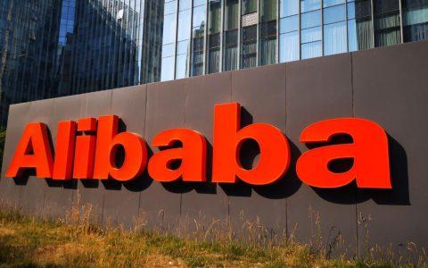 阿里巴巴超越季度盈利预期,营收超过预期