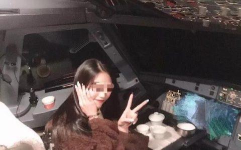 为哄网红女友开心,桂林机长被终身停飞,为何如此小题大做?