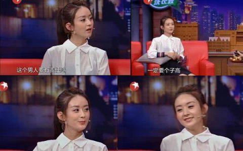 """赵丽颖嫁给了冯绍峰:你也会嫁一个""""不可能""""的对象!"""