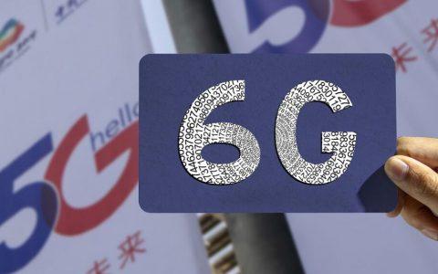 中国成立国家6G技术研发推进工作组正式启动6G研发