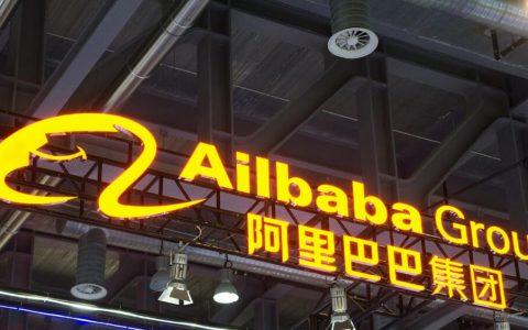 阿里巴巴传正以4%折扣向机构投资者询价,下周开始路演计划港交所上市