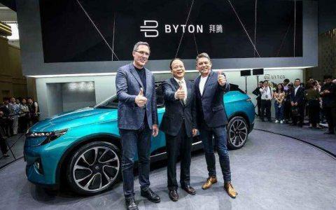 拜腾汽车未来将涉足高端汽车租赁业务