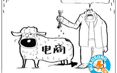 网红带粉丝薅羊毛,26元买4500斤脐橙,人性和良知你怎么选?