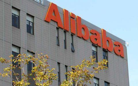 阿里巴巴全球快递与俄罗斯邮政启动中俄航班以缩短交货时间