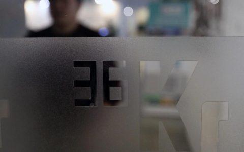 科技媒体36Kr的股票首次在纳斯达克上市时下跌了10%