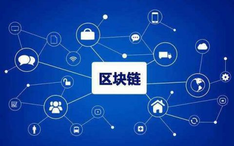 2023年中国区块链支出将超过20亿美元
