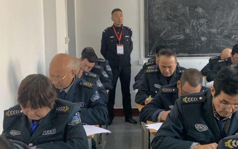 咸阳市公安局治安支队组织开展保安员资格考试工作