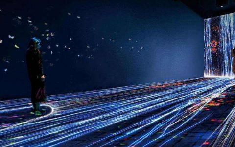 吉利科技向罗康科技投资4250万元人民币