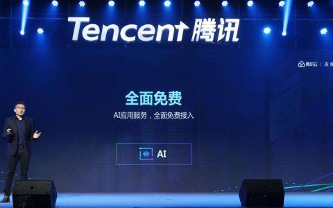 腾讯云将AMD Rome用于其内部设计的服务器