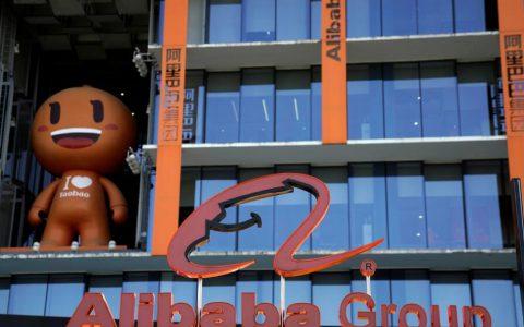 阿里巴巴旨在通过发行超级股票来筹集120亿美元资金