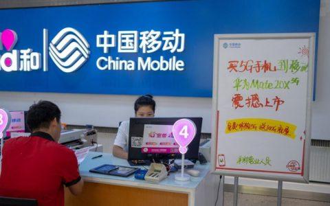 中国移动5G预约客已达1000万,5G终端有100万部