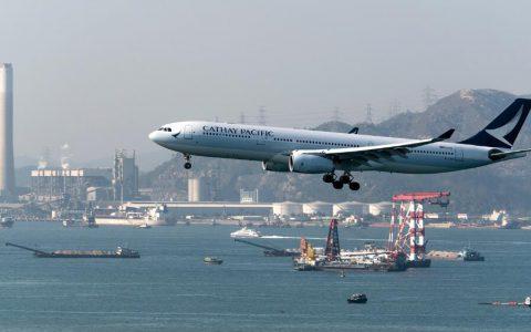 国泰航空推出优惠:凡年满65岁或以上的香港及澳门居民均可以8折