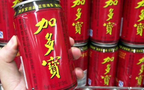 王老吉被裁决向中粮包装公司投资支付773.5万元利息