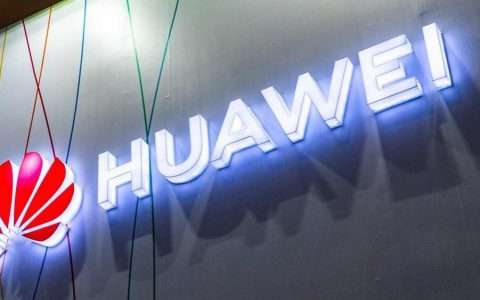 华为董事长梁华:5G+AI将改变社会基础