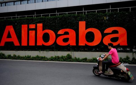 阿里巴巴取消了香港的投资者午餐会