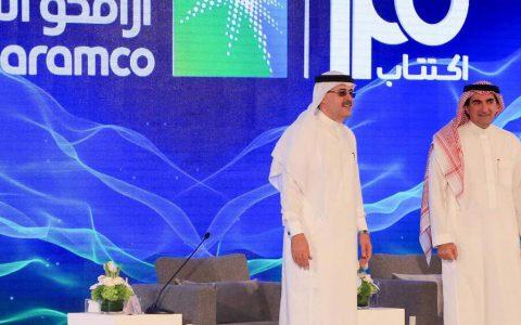 沙特阿美石油公司开始招股,百亿美元认购金额或来自中国