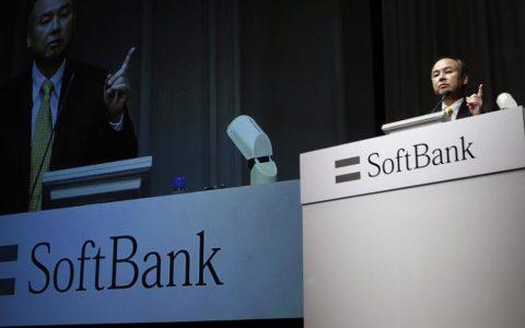 软银旗下雅虎日本将与Line合并完成后市值300亿美元