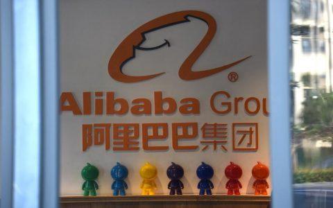 阿里巴巴将在香港上市集资至多129亿美元