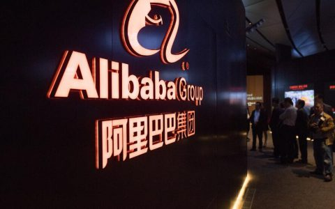 阿里巴巴(9988)下周二登场,与公司相关17只衍生权证将同日挂牌