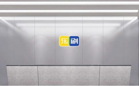 移卡(Yeahka)计划于香港招股上市,集资大约3亿美元,腾讯为其股东之一
