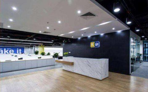 乐刷Yeahka申请在香港进行3亿美元的首次公开募股(IPO)