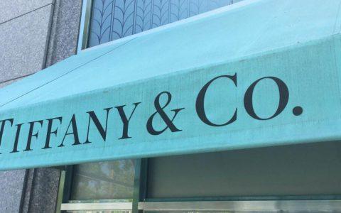 Louis Vuitton母公司LVMH拟以145亿美元现金,收购美国珠宝品牌Tiffany & Co.