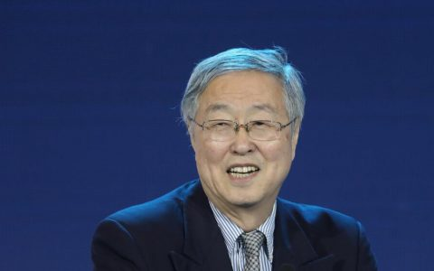 中国人民银行前行长周小川:面对全球金融危机中国仍有工具应对