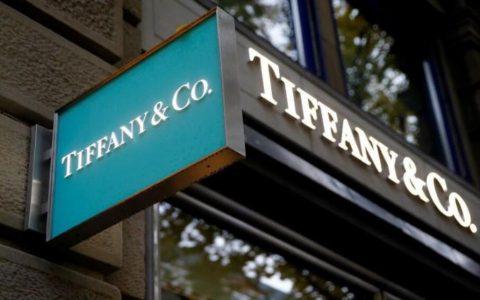 全球最大奢侈品集团LVMH宣布收购美国高级珠宝公司蒂芙尼(Tiffany),出价再度调高至每股135美元