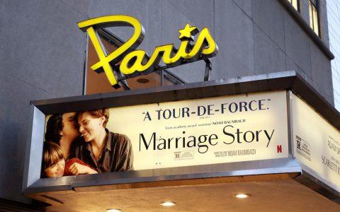 "Netflix公司宣布介入拯救纽约历史悠久的""巴黎剧院""计划"