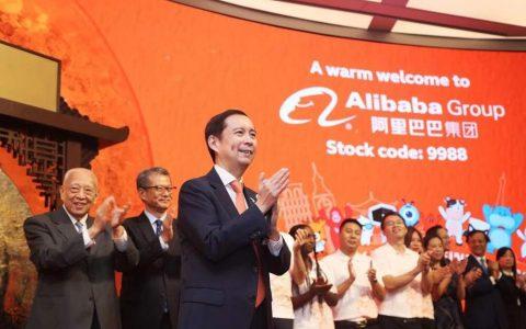阿里巴巴(9988)香港股票首次公开发行