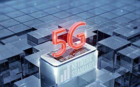 中国公司已提交了全球三分之一的5G专利申请