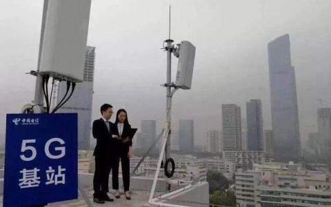 中国电信计划到2020年8月在深圳建设15,000个5G基站