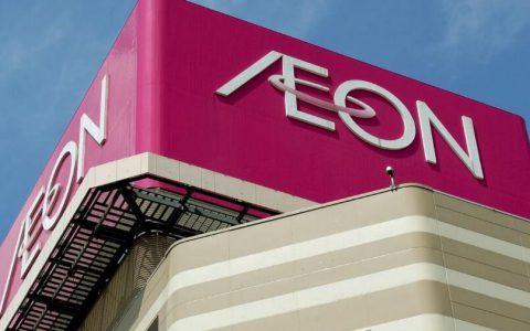 Aeon百货永旺:将续租屯门市中心铺位6年继续经营百货公司、超级市场及餐厅