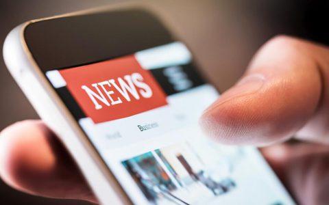 财经日报:有望年底前公布《消费税法》征求意见稿