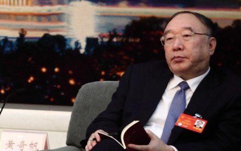 2019贤商大会,黄奇帆再谈自贸区发展服务贸易开放不到位