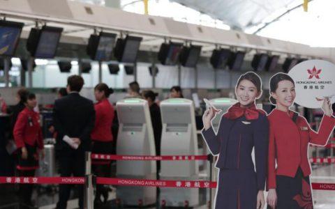 香港航空被空运牌照局责令限期改善财政情况,民航处:或撤《航空运输企业经营许可证》