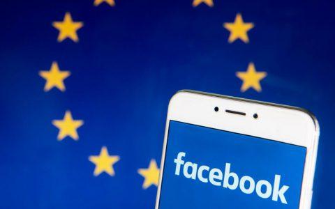 Facebook正面临欧盟监管机构有关数据收集的调查