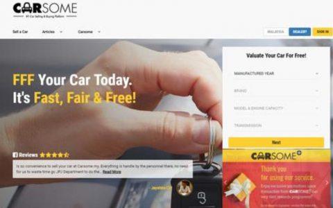 在线二手车销售平台Carsome完成5亿美元的C轮融资