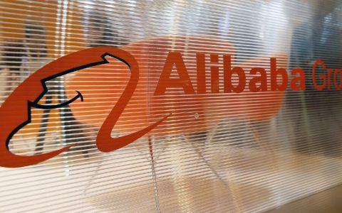 标普:阿里巴巴(9988)仍是内地电商市场领导者,维持「A+」评级