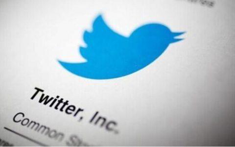 推特(Twitter)收入在中国大幅增长,主要归因于海外公司