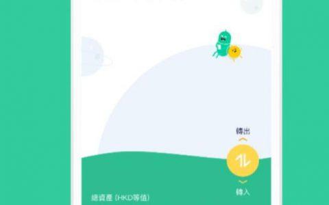 众安虚拟银行成香港首家试业虚拟银行,推1元起定期存款吸引客户