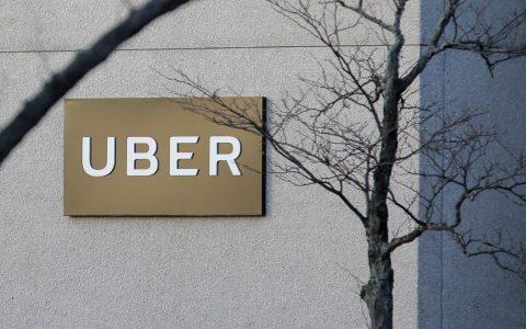 优步(Uber)的打车服务被德国法院禁止