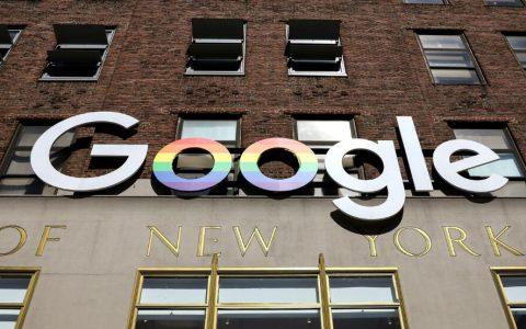 Google涉反竞争行为遭法罚款1.5亿欧元