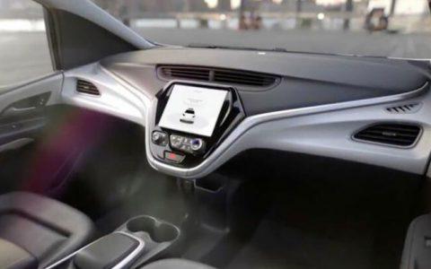 通用汽车计划无人驾驶汽车去去掉方向盘