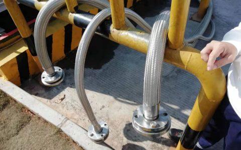 LNG天然气卸车金属软管