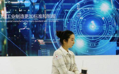 第五届中国制造强国论坛,工信部原部长李毅中:中国正制定面向2030年第二轮重大科技专项