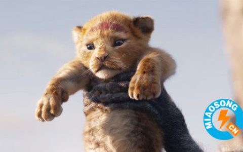 《狮子王》电影