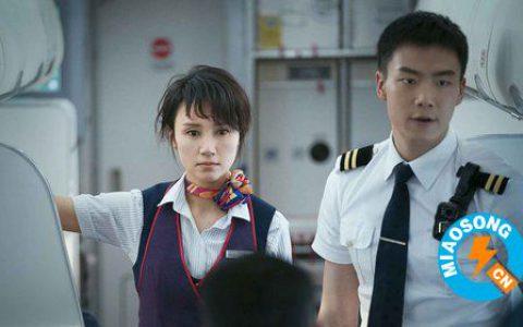 《中国机长》电影
