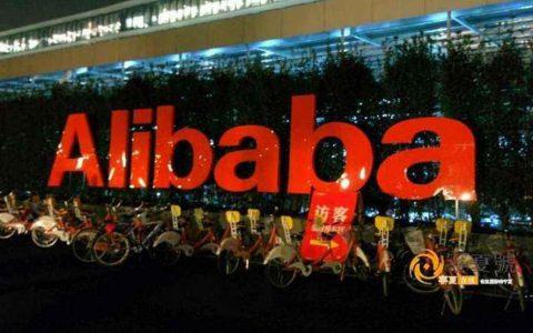 阿里巴巴将启动网购培训计划,针对埃塞俄比亚的企业提供免费培训